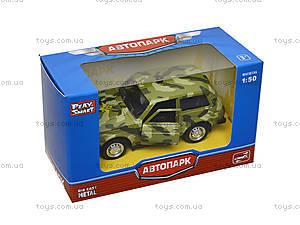 Инерционная модель военного джипа «Автопарк», 6400C, отзывы