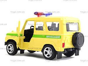 Металлический джип «Инкассация», 6401C, детские игрушки