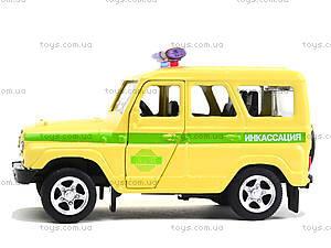 Металлический джип «Инкассация», 6401C, магазин игрушек