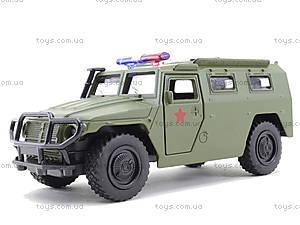 Военная модель джипа «Автопарк», 6408C, магазин игрушек