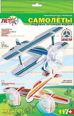 Модель для сборки «Бомбардировщик», Cм-002