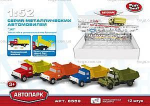 Модель грузовика ЗИЛ серии «Автопарк», подъемный кузов, 6559