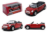 Инерционная машина Mini Cooper S Convertible, KT5089W, набор