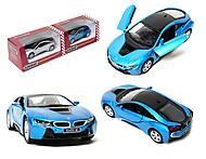 Коллекционная машина BMW I8, KT5379W, купить