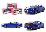 Модель легковая Ford Mustang GT, KT5386FW, купить