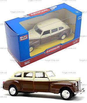 Модель ретро-автомобиля «Автопарк», 6406D