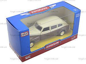 Модель ретро-автомобиля «Автопарк», 6406D, цена