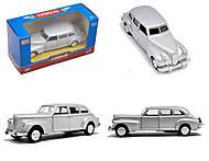 Игровая модель автомобиля ЗИС-110 «Автопарк», 6406F, отзывы