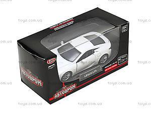Игрушечная машина Lexus LFA серии «Автодром», 6433, цена