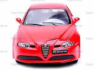 Модель машины Alfa, KT5085W, отзывы