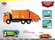 Большая мусоросборочная машина, 9623B, фото