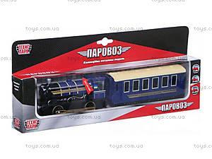 Игрушка «Паровоз с вагоном», CT10-038, купить
