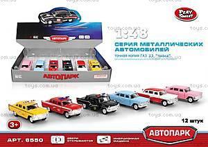 Модель ретро автомобиля «Чайка», 6550