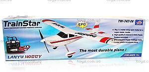 Самолёт на радиоуправлении VolantexRC Trainstar, TW-747-4-BL-KIT, купить