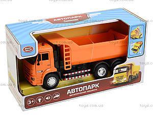 Игрушечная машина-самосвал «Автопарк», 9621A, отзывы