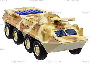Модель «Танк» Автопарк, 6409B, фото