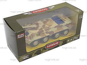 Модель «Танк» Автопарк, 6409B, цена