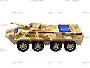 Модель «Танк» Автопарк, 6409B, игрушки