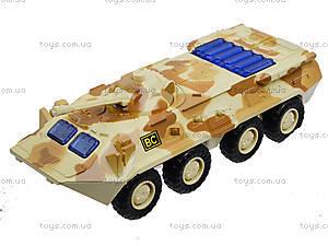 Модель «Танк» Автопарк, 6409B, детские игрушки