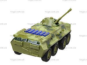 Металлическая модель танка «Автопарк» со светом, 6409D, купить