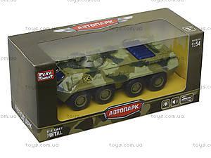 Металлическая модель танка «Автопарк» со светом, 6409D, отзывы