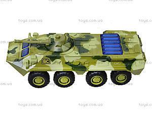 Металлическая модель танка «Автопарк» со светом, 6409D, игрушки