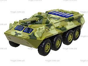 Металлическая модель танка «Автопарк» со светом, 6409D, магазин игрушек