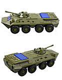 Инерционный танк серии «Автопарк», 6549