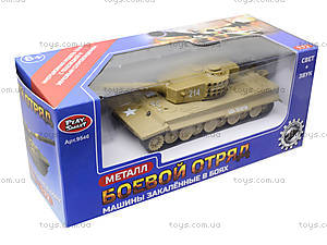 Модель танка «Боевой отряд», 9546, отзывы
