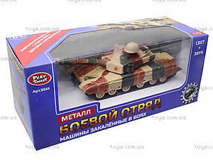 Модель танка «Боевой отряд», 9546, игрушки