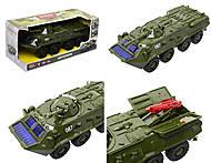 Модель танка «Автопарк» со звуковыми эффектами, 9629A