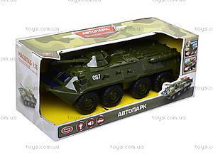 Модель танка «Автопарк» со звуковыми эффектами, 9629A, магазин игрушек