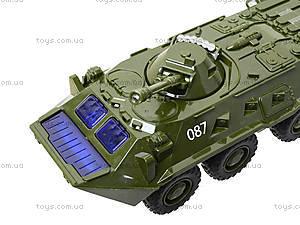Модель танка «Автопарк» со звуковыми эффектами, 9629A, toys