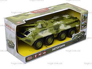 Инерционная модель танка PLAY SMART «Автопарк», 9629B, фото