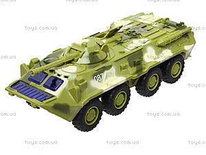 Инерционная модель танка PLAY SMART «Автопарк», 9629B, цена