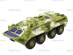 Инерционная модель танка PLAY SMART «Автопарк», 9629B, игрушки