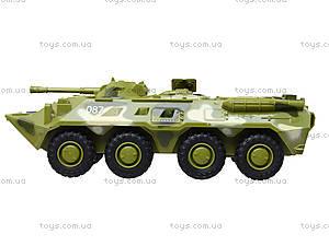 Инерционная модель танка PLAY SMART «Автопарк», 9629B, toys