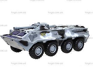 Игрушечная модель танка серии «Автопарк», 9629C, цена