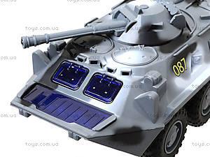 Игрушечная модель танка серии «Автопарк», 9629C, детские игрушки