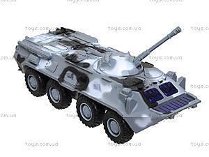 Игрушечная модель танка серии «Автопарк», 9629C, toys.com.ua