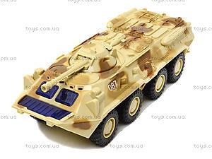 Музыкальная модель танка «Автопарк», 9629D, купить