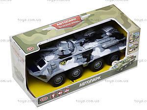 Музыкальная модель танка «Автопарк», 9629D, отзывы