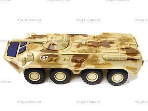 Музыкальная модель танка «Автопарк», 9629D, игрушки