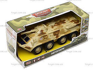Музыкальная модель танка «Автопарк», 9629D, детские игрушки