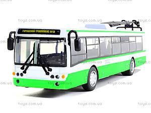 Игрушечная модель троллейбуса «Автопарк», 6547, купить