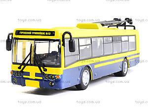 Игрушечная модель троллейбуса «Автопарк», 6547, магазин игрушек