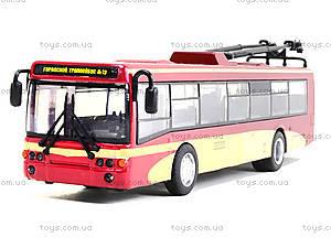 Игрушечная модель троллейбуса «Автопарк», 6547, купити