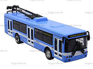 Игрушечная модель троллейбуса «Автопарк», 6547, купить игрушку