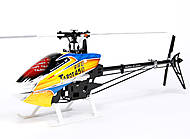 Модель вертолёта Tarot 450PRO V2 FBL, TL20006-B, іграшки