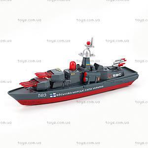 Игрушечная модель «Военный корабль», SB-14-19